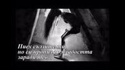 Превод Giannis Tassios - Panta imoun monos