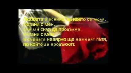 Goran Karan - Stay with me
