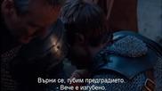 Мерлин Сезон 3 епизод 2 бг субс