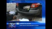 Машина за фалшива валута иззеха при съвместна акция, Календар Нова Тв, 02 октомври 2010