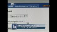 Софиянец краде Facebook профили!!!