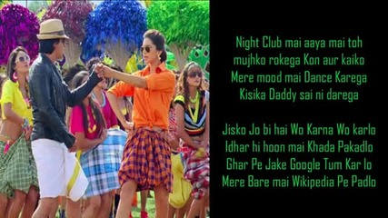 Lungi Dance Shahrukh Deepika (chennai Express) Full Song Wit