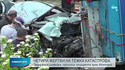 Задържаха шофьора на ТИР, предизвикал катастрофата с 4 жертви на пътя Монтана-Видин