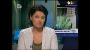 Бтв Новините - Откриват Растяща Марихуана Пред Министерския Съвет!27.08.2008