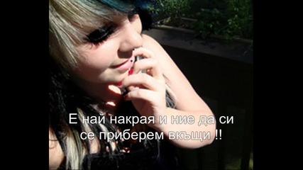 The Song - Епизод 10 Сезон 2