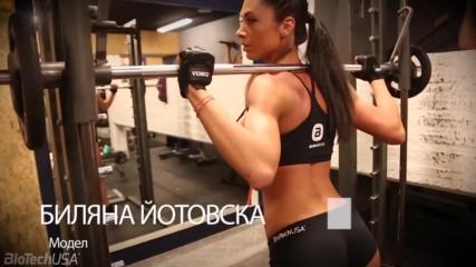 Фитнес богинята Биляна Йотовска
