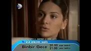 Binbir Gece - 1001 Нощи Епизод 36 Реклама +инфо
