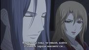Phantom - Requiem for the Phantom Епизод 10 Bg Sub Високо Качество