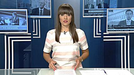Емисия новини - 08.00ч. 21.08.2019