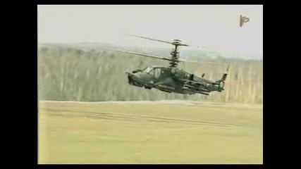 Хеликоптер КА-50 Черна Акула
