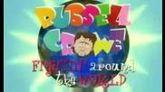 South Park - 10 - най