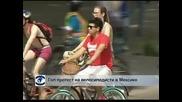 Гол протест на велосипедисти в Мексико