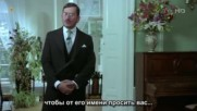 Кариерата на Никодем Дизма ( 1980 ) Е07 Рус. субтитри