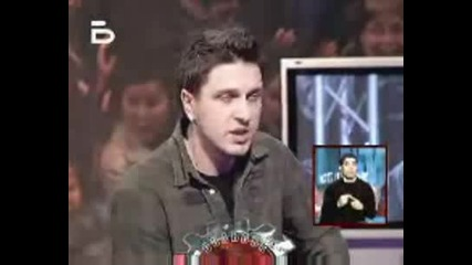 Сблъсък - Асен Блатечки и Наско от Бтр