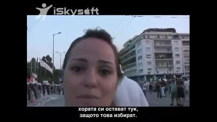 Послание от фронта на гръцката Р-еволюция!