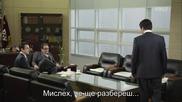 Бг субс! Golden Cross / Златен кръст (2014) Епизод 2 Част 1/2