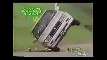 Най Побърканият Таксиджия В Света