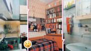 СОЦ идилия: как изглеждаха домовете ни преди повече от 30 години