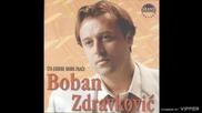 Boban Zdravkovic - Prve sede - (Audio 2000)