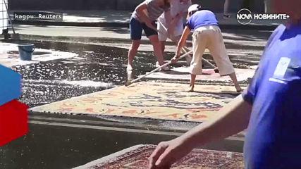 Статуи от масло в Охайо и фестивал на водата в Ереван