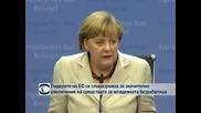Лидерите от ЕС се споразумяха за значително увеличение на средствата срещу младежката безработица