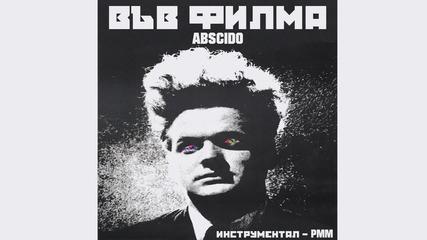Abscido - Във филма (instr.pmm)