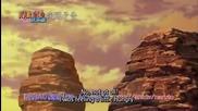 Naruto Shippuden Episode 441 帰還
