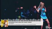 Alexandra Stan & Inna Ft Daddy Yankee We Wanna Alex Molla Dj & Malanga Vs Garofalo Club Miss You Dj