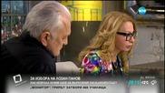 Беновска: Подслушване винаги ще има независимо от закона
