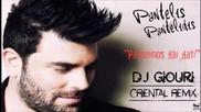 Пантелис Пантелидис - пълнолуние и нещо - Dj Giouri - Oriental Remix
