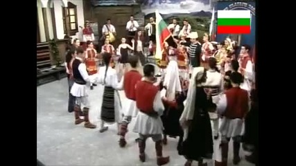 Къде и да одиш - Сите Българи Заедно