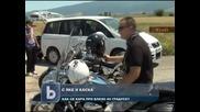 Атракция! Рокери и мотористи в надпревара в Дупница