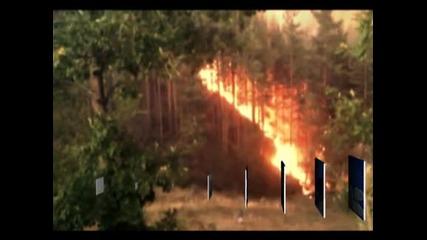 Големи загуби е предизвикал пожарът в Белица