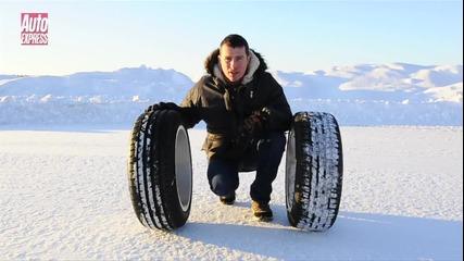 Зимни vs. Летни Гуми - Експеримент