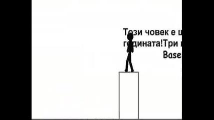 Шампион На Годината(2008)