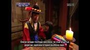 [ Bg Sub ] Iljimae - Епизод 3 - 3/3