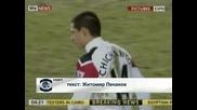 """Бербатов буквално измъкна """"Юнайтед"""" срещу """"Блекпул"""""""