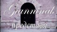 **превод** Salvatore Adamo L'hymne A L'amour