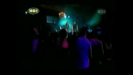 Antique - Alli Mia Fora