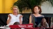 ТВ каналът Epic Drama – Epic Discussion Inglourious Kunts Eп. LXXIII