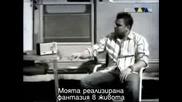 [bg превод] Atb - Ecstasy