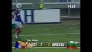 Господ е Българин Франция - България 1-2 (1993)