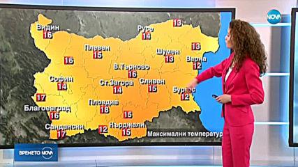 Прогноза за времето (17.02.2019 - централна емисия)