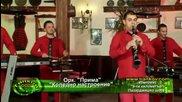 Орк Прима 2014 Коледно настроение