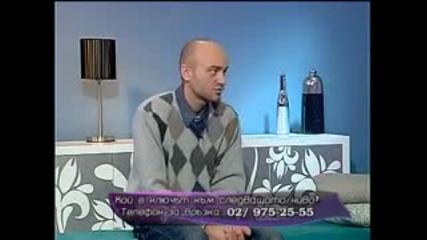 Димитър Божанов-кой е Ключа към следващото ниво 2