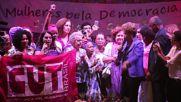 Brazil: Rousseff joins protest against gender violence