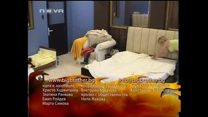 Big Brother Family Truth - 03.04.2010 - Част 11