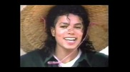 Michael - красивите очи