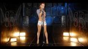 Софи Бард - Където и да си (official Hd video)
