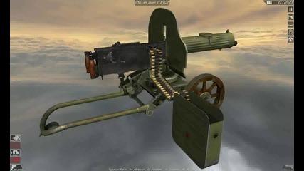 Maxim Gun функции